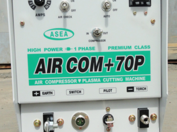 Аппарат воздушно-плазменной резки AIRCOM-70P